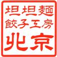 Pekingrogo